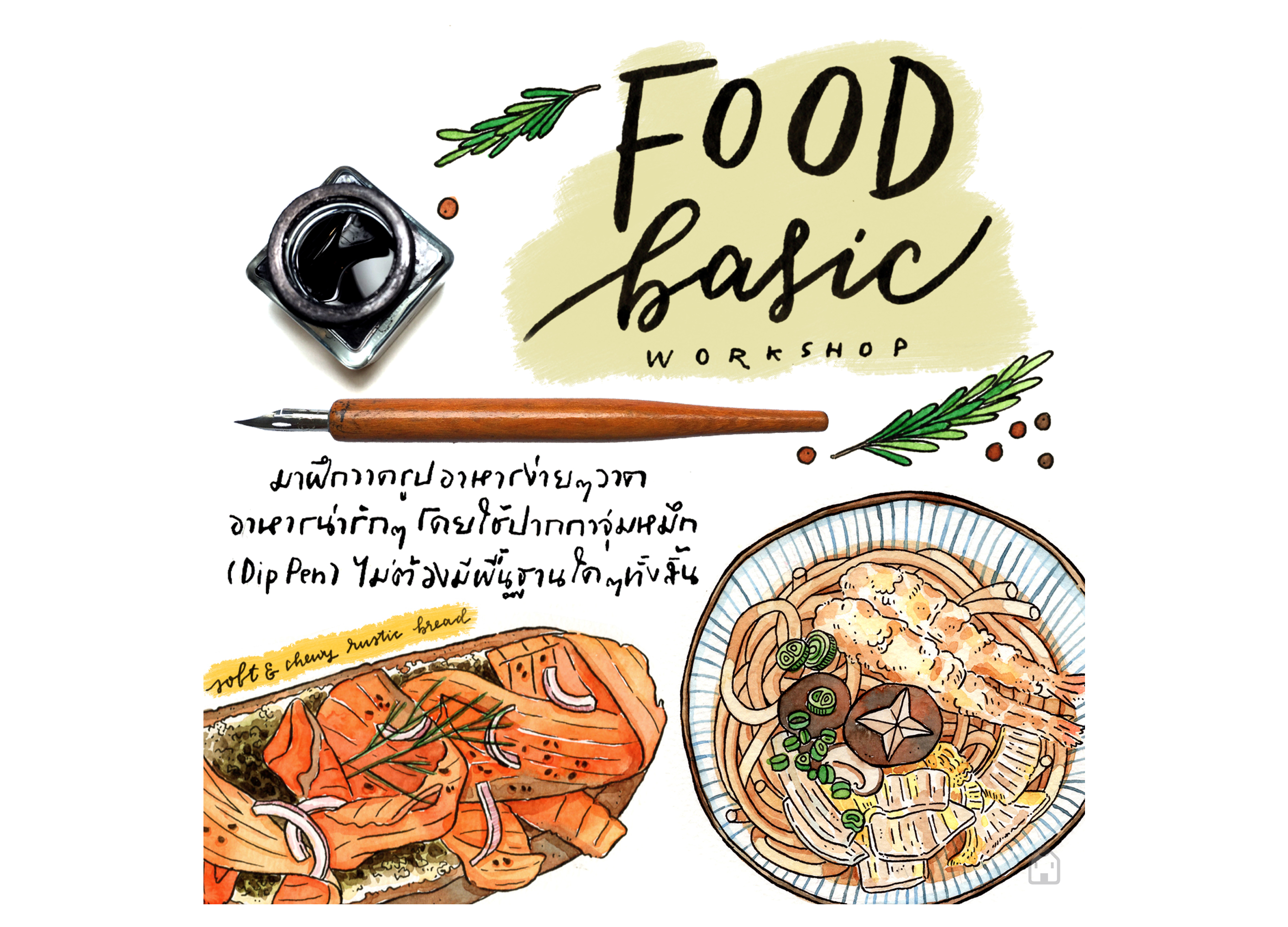 Food basic workshop by dailydraw studio